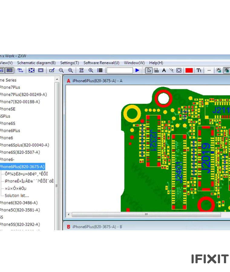 نرم افزار نقشه خوانی ZXW